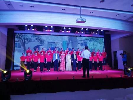 红色物业合唱团合唱团最后带来歌曲表演《江山》,《共筑中国梦》.jpg图片