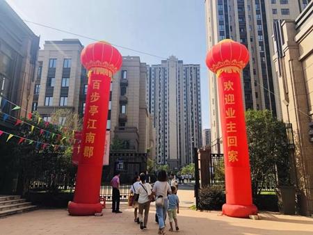 百步亭物业为江南郡顺利交房保驾...